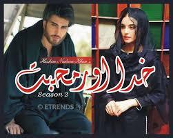 download mp3 full album ost dream high ahmed jahanzeb khuda aur muhabbat season 2 ost download mp3