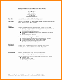 waitressing cover letter resume sle for waiter position best of no experience waitress