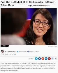 Ellen Meme - ellen pao out as reddit ceo co founder huffman takes over ellen