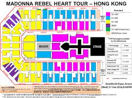O2 Floor Seating Plan Hong Kong Asia World Arena Wednesday Feb 17 Thursday Feb 18th