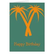 summer birthday greeting cards zazzle au