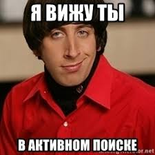 Howard Wolowitz Meme - i have sex with my mom alot howard wolowitz meme generator