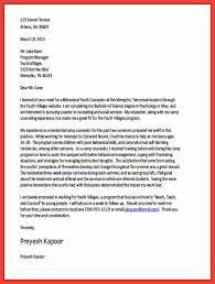 proper cover letter heading memo example