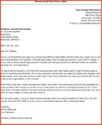 27 clean images of cover letter for bank teller job chaises de