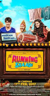 running shaadi 2017 imdb