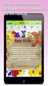 the best birthday invitation and greeting cards a superior e