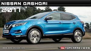nissan qashqai price list 2017 nissan qashqai review rendered price specs release date youtube