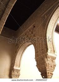 Moorish Architecture Moorish Architecture Stock Images Royalty Free Images U0026 Vectors