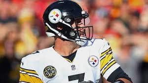 Roethlisberger Memes - twitter reacts to ben roethlisberger s oh face going viral