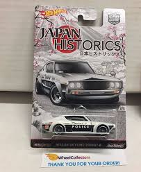 nissan hotwheels awesome amazing nissan skyline 2000gt r japan historics