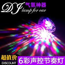 vizio sound bar flashing lights china dj sound system china dj sound system shopping guide at