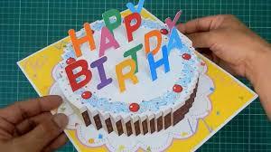 tutorial youtube pdf cake pop up card template pdf crescentcollege org