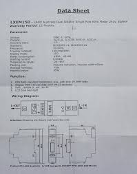 hpm motion sensor wiring diagram wiring 2wire motion sensing light