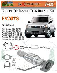 mazda tribute 05 fx2078 semi direct fit exhaust flange repair flex pipe replacement