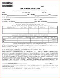 9 printable job applications budget template letter