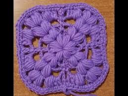 tutorial piastrelle uncinetto piastrella puff all uncinetto tutorial square crochet