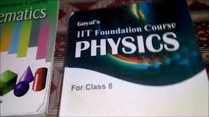 list of best iit foundation books for class 6 class 7 or class 8