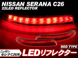 kac7117 rakuten global market serena c26 led reflectors