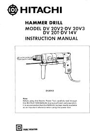 hitachi cordless drill dv20t user guide manualsonline com