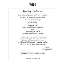 Wedding Invite Verbiage Wedding Celebration Invitation Wording Samples Allabouttabletops