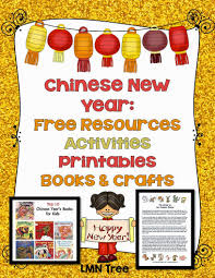 lmn tree chinese new year free resources activities printables