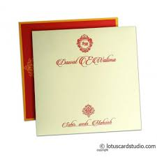 muslim wedding invitation cards muslim wedding cards online muslim wedding invitations