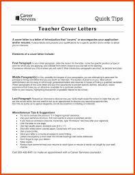 cover letter examples for teachers program format