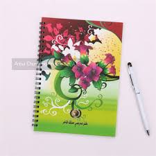 classmate books 60 80 100 pages yemen school stationary classmate notebook custom