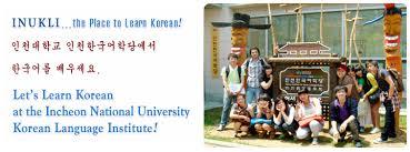 How to write a high school application korean   mgorka com
