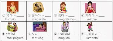worksheet for grade 1 pandiwa math worksheets for grade activity