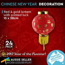 New Year Decorations Ebay by Unbranded Chinese New Year Party Hanging Decorations Ebay