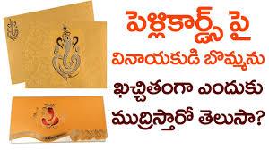 ganesh wedding invitations facts printing lord ganesha on wedding cards wedding