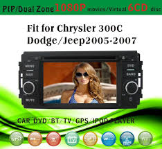 online buy wholesale chrysler 300c car dvd gps from china chrysler