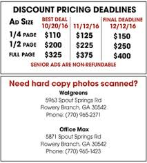 ordering high school yearbooks order senior ads flowery branch high school yearbook