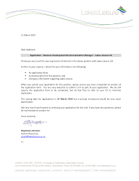 Sample Company Introduction Letter For Business by Resume Objective Examples Criminal Justice 11 Construction
