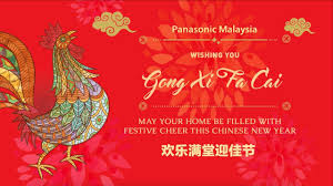 wish you a happy thanksgiving happy chinese new year from all of us youtube