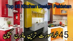 kitchen cabinet design in pakistan top 45 best modern kitchen design ideas for modern home pakistan 2019 kitchen cabinet ideas 2019
