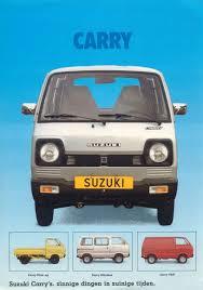 suzuki carry pickup 1983 suzuki brochure