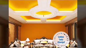 Gyproc False Ceiling Designs For Living Room Gyproc False Ceiling Changes Everything Malayalam Tvc Saint