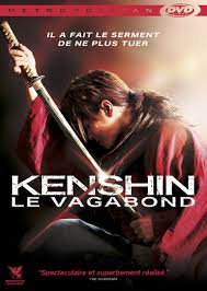 film lucy streaming vf youwatch kenshin le vagabond en streaming complet regarder gratuitement