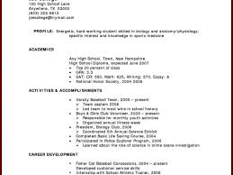 Baseball Resume Resume Examples With No Work Experience Experience U7d Resume