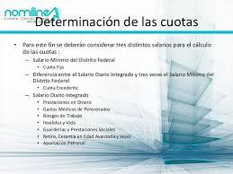 calculadora de salario diario integrado 2016 nomilinea cálculo de cuotas imss