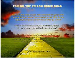 follow the yellow brick road january 17 2016 adamsville road
