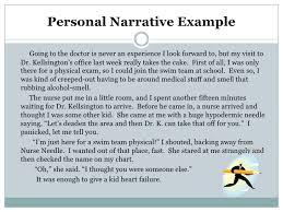 narrative personal essay examples