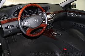 2010 mercedes s550 2010 used mercedes s class 4dr sedan s550 rwd at haims motors