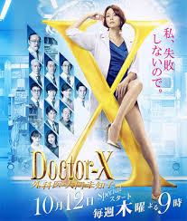 dramacool queen of the game list full episode of doctor x season 5 dramacool