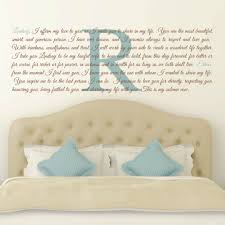 wedding vow wall decal wall word decals large vinyl wall art