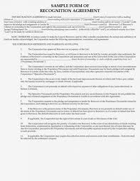 loan agreement personal how much money can bank company template