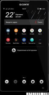 apk uc uc browser fast v11 0 0 828 black mod mod android apk