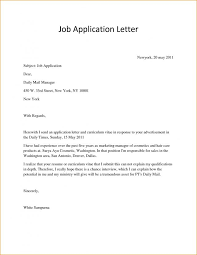 employment cover letter application latter 0 374 easy consequently cover